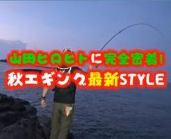 yamada_hirohito