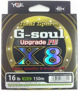G-soul_X8_16lb